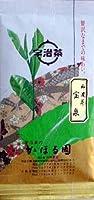 宇治抹茶宝泉30g