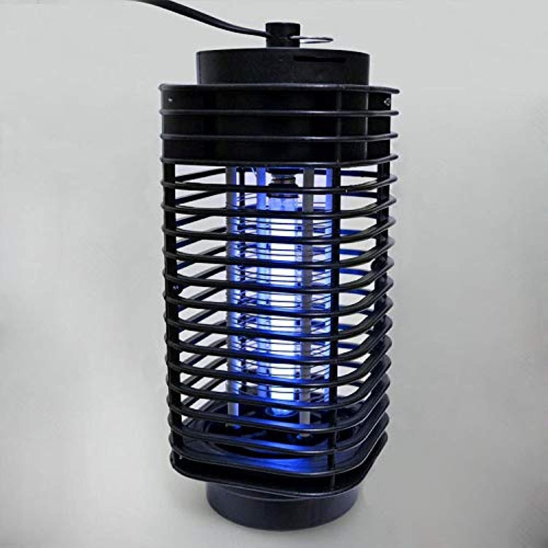 Hot EU Plug Bug Zapper Mosquito Insect Killer Lamp Electric Pest Moth Wash Fly Mosquito Killer 110V /220V: US Plug
