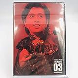 藤井フミヤ / Fumiya Fiji THE PARTY 03 FC限定 [DVD]