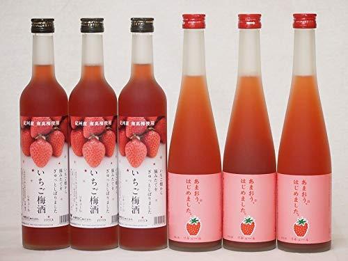 果物梅酒リキュールセット(あまおう梅酒3本 いちご梅酒3本)500ml×6本