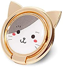 Alzcatek Finger Ring Stand 360 Degree Rotation, Thin Universal Phone Cute Cat Ring Holder Compatible with iPhone Xs, iPhone 78/78 Plus, Samsung, LG and Other Smartphones (Cat 1)