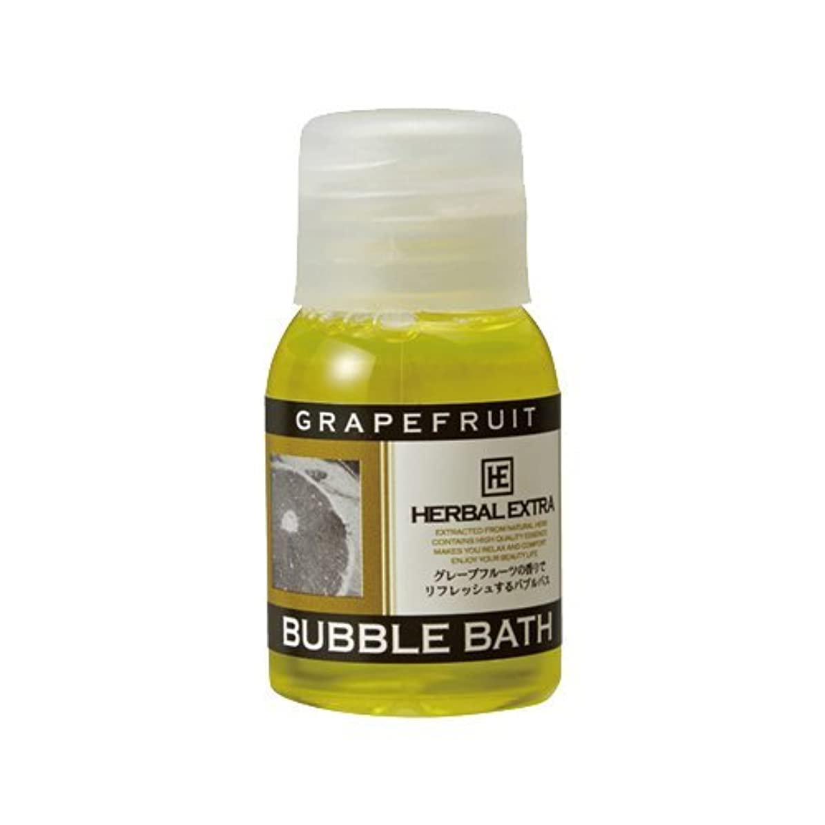キャンプ一般癒すハーバルエクストラ バブルバス ミニボトル グレープフルーツの香り × 5個セット - ホテルアメニティ 業務用 発泡入浴剤 (BUBBLE BATH)
