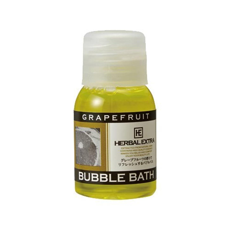 少数畝間もしハーバルエクストラ バブルバス ミニボトル グレープフルーツの香り × 80個セット - ホテルアメニティ 業務用 発泡入浴剤 (BUBBLE BATH)