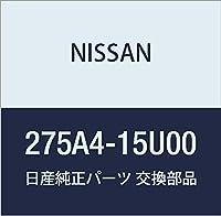 NISSAN (日産) 純正部品 ボタン モード スカイライン プレセア 品番275A4-15U00