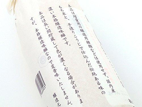 千葉・佐原・馬場本店最上白味醂