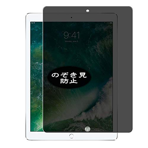"""VacFun Anti Espia Protector de Pantalla, compatible con Apple iPad Pro 12.9"""" 2018, Screen Protector Filtro de Privacidad Protectora(Not Cristal Templado) NEW Version"""