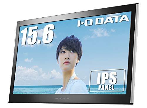 I-O DATA モバイルモニター 15.6型 テレワーク向け 薄型 IPSパネル mini HDMI USB-C給電 ケース付 3年保証 LCD-MF161XP