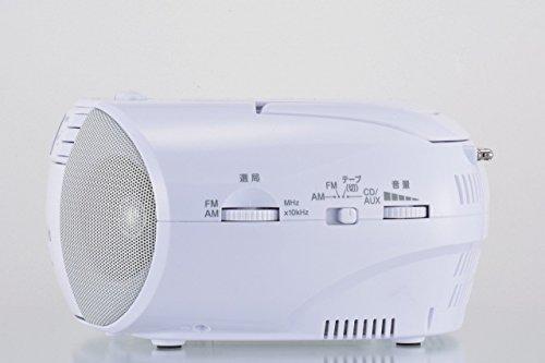 AudioCommCDラジオカセットレコーダーホワイト550WRCD-550Z-W