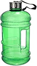 TT WARE 2.2L Safety Environmental Water Bottle Kettle BPA Free Gym Sport Cup Training-Green