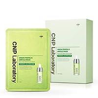CNP Laboratory グリーンプロポリスアンプルマスク 20枚 / Green Propolis Ampule Mask 20ea [並行輸入品]