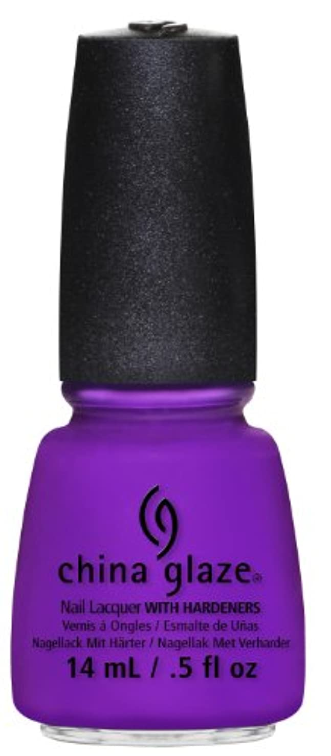 China Glaze Nail Lacquer, Are You Jelly?, 0.5 Fluid Ounce