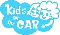 Kids in the car  ベービーインザカー 子供が乗ってますステッカー (スカイブルーSKY BLUE)