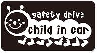 imoninn CHILD in car ステッカー 【マグネットタイプ】 No.21 イモムシさん (黒色)