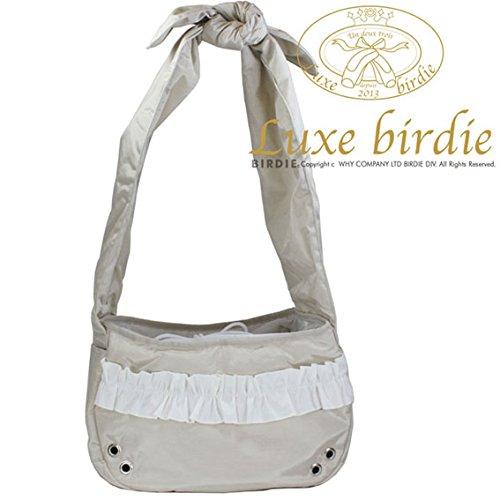 犬のキャリーバッグ Luxe birdieシャンタンフリルワンショルダーキャリー M ベージュ リュクスバーディ