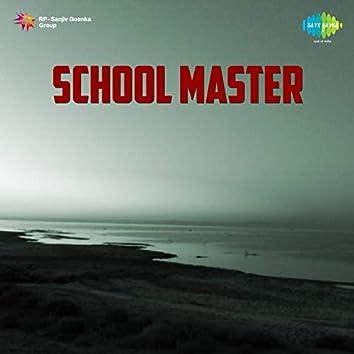School Master (Original Motion Picture Soundtrack)