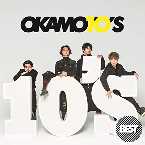 10'S BEST (初回生産限定盤) (2CD+Blu-ray) (特典なし)