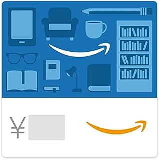 Amazonギフト券(Eメールタイプ) SNSやショートメールにも送信可