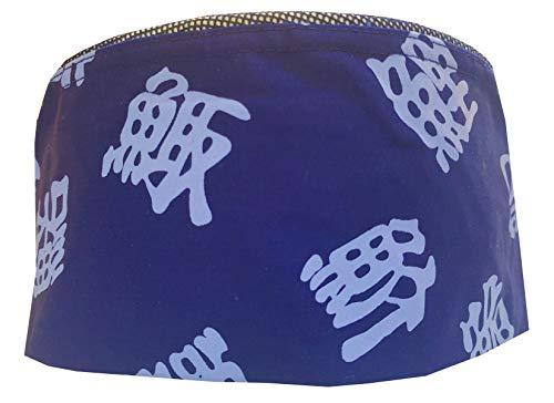 Gorro de chef con letras chinas de malla ajustable, color azul Talla única.