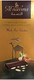 Al Nassma Dark Milk Chocolate w/ Almonds 70%