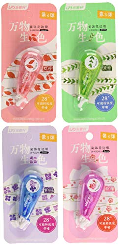 Allydrew Novelty Sticker Machine Pens, Decorative DIY Stationery Supplies for Home Office School, Nature