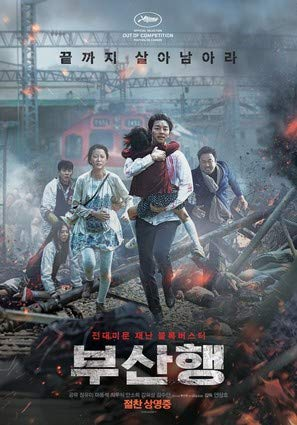 Train to BUSAN – Korean Movie Wall Poster Print - A3 Size Plakat Größe