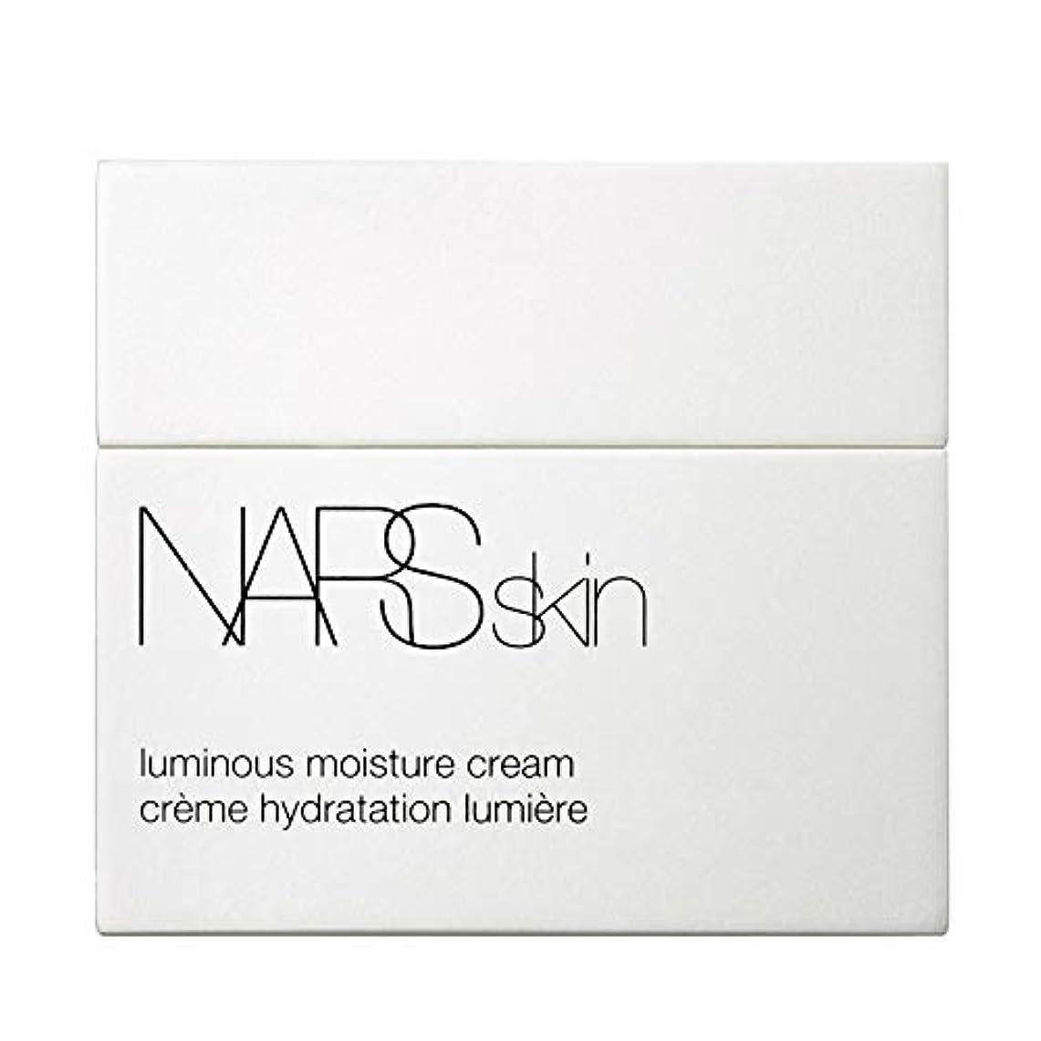 横たわるフロント固執[NARS] Narは発光水分クリーム - Nars Luminous Moisture Cream [並行輸入品]