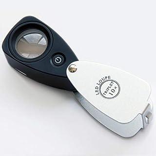 アウトレット 虫眼鏡 LEDライト付き 宝石用ルーペ 10倍 20.5mm トリプレットレンズ仕様 ILK-053