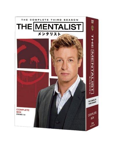 THE MENTALIST/メンタリスト<サード・シーズン> コンプリート・ボックス [DVD]