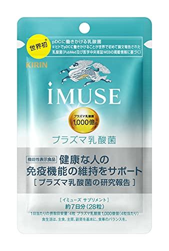 キリン iMUSE プラズマ乳酸菌サプリメント 7日分 [機能性表示食品]