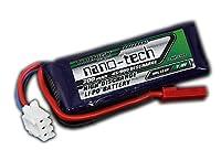 【2セルリポパック】Turnigy nano-tech 300mAh2セル 7.4V 45-90Cリポ JSTコネクタ