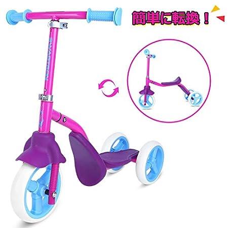 【9/14まで】SWAGTRON 子供向けペダルなし自転車&キックボード 2Way 2,000円送料無料!