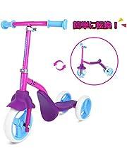 SWAGTRON おもちゃ 三輪車 キックボード 2wayスクーター ペダルなし自転車 子供用 1歳以上 乗用玩具 安定