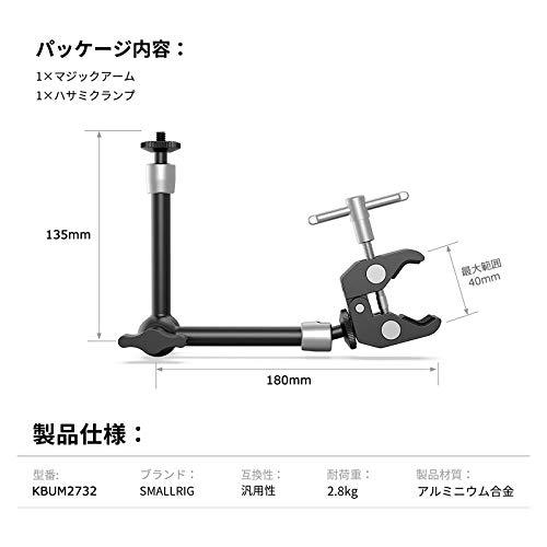 10インチ(25cm)マジックアームスーパークランプ関節式マジックアームモニターアーム蟹バサミクランプ