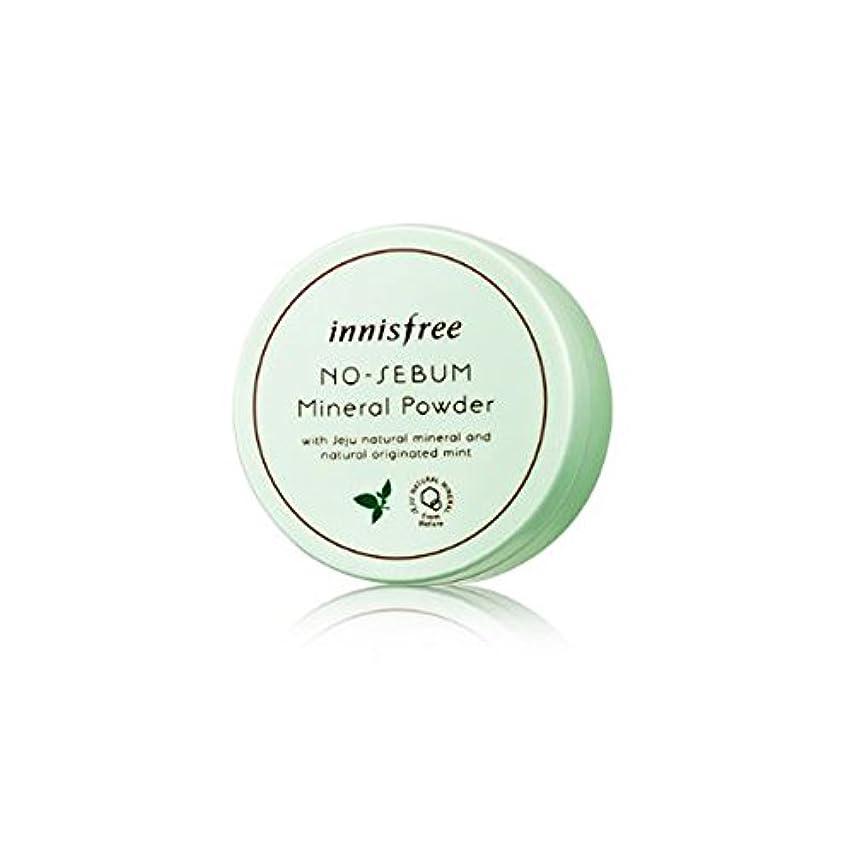 邪悪な無人ロボットイニスフリー Innisfree ノーシーバム ミネラルパウダー(5g) Innisfree No sebum Mineral Powder(5g) [海外直送品]