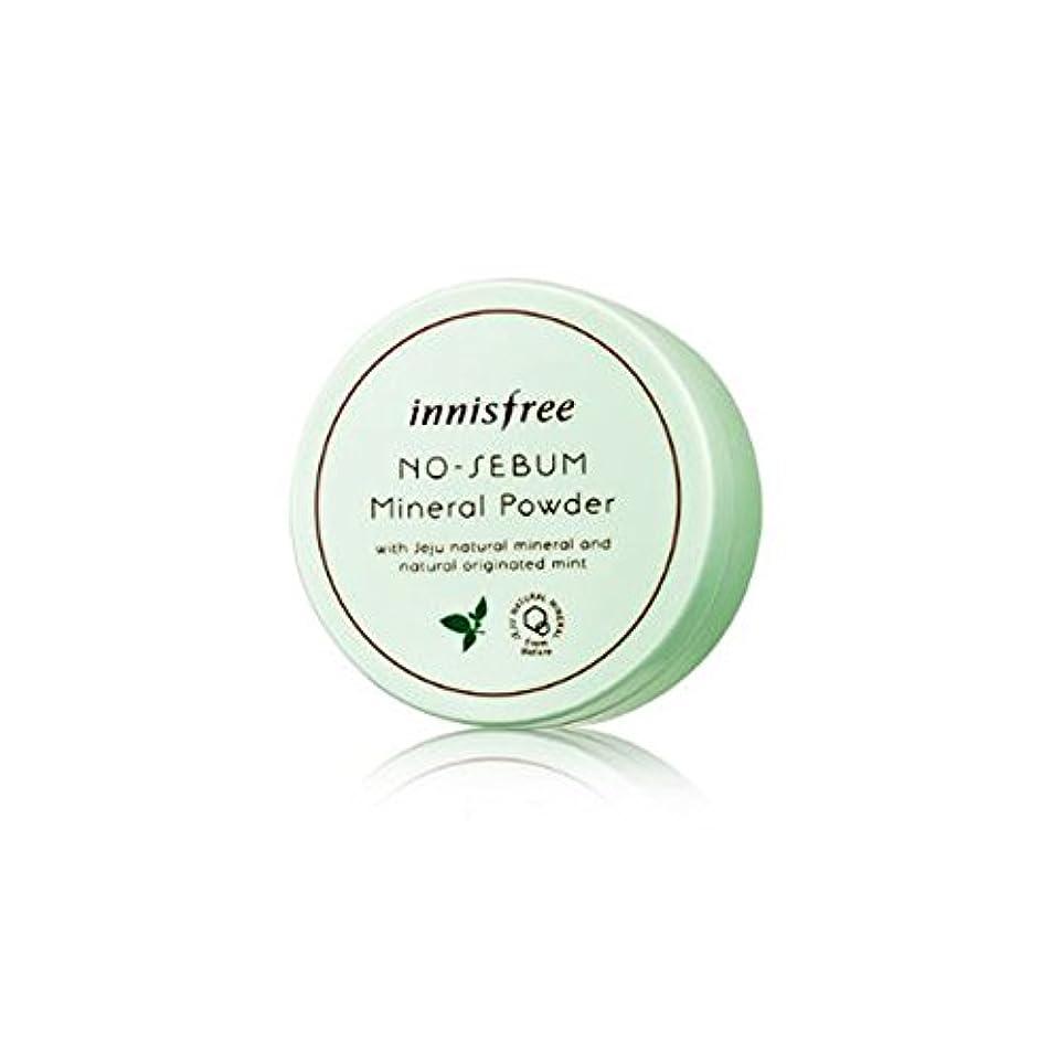 罹患率毎回ペナルティイニスフリー Innisfree ノーシーバム ミネラルパウダー(5g) Innisfree No sebum Mineral Powder(5g) [海外直送品]