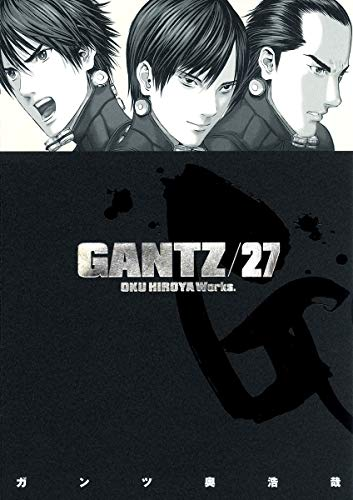 GANTZ 27 (ヤングジャンプコミックス)
