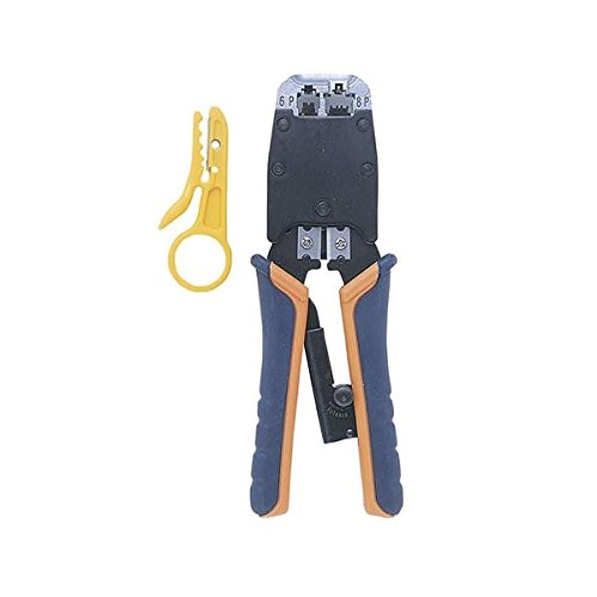 ショルダーあえて起点サンワサプライ かしめ工具(ラチェット付き) HT-500R×2セット
