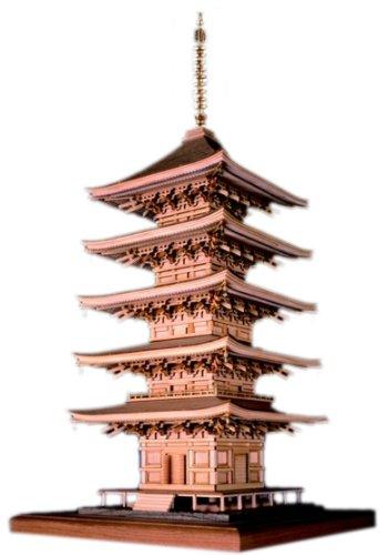 ウッディジョー 1/75 1/75 瑠璃光寺 五重塔