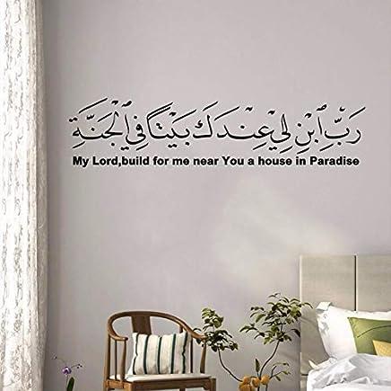 Yxjj1 Árabe Islámico Musulmán Vinilo Etiqueta De Arte De La Pared My Lord Build House In Paradise Calcomanía Removible para La Decoración del Hogar (130X30 Cm)