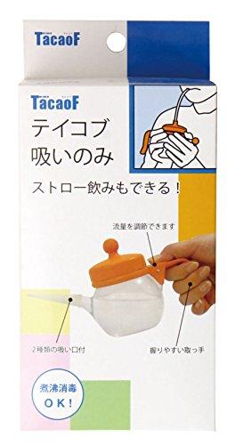 幸和製作所Tacaof(テイコブ)『吸いのみ(C01)』