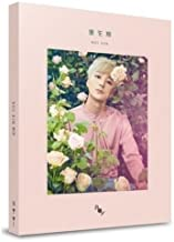 Roy Kim - [Blooming Season] 1st Mini Album CD+32p PhotoBook+2p PhotoCard Sealed
