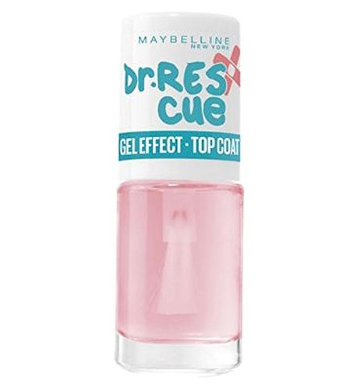 ぶどうプラグボウルメイベリンのDr救助ネイルケアジェルトップコート7ミリリットル (Maybelline) (x2) - Maybelline Dr Rescue Nail Care Gel Top Coat 7ml (Pack of 2) [並行輸入品]