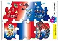 Nintendo 3DS ソフト ポケットモンスターXY 予約特典 組み立てスタンド 【特典のみ】