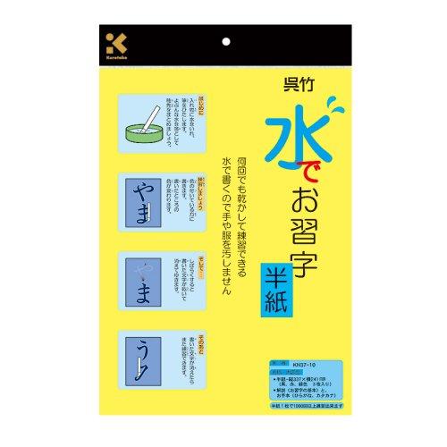 Magic waterverf papier # kn3710 1 50 hojas