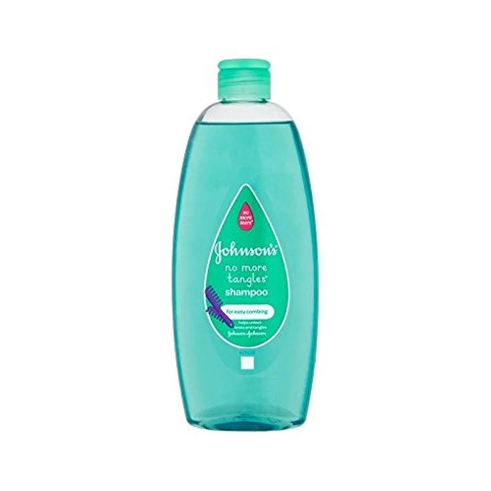 リーズリアル刈り取るもうシャンプー500ミリリットルをもつれません (Johnson's Baby) (x 4) - Johnson's Baby No More Tangles Shampoo 500ml (Pack of 4) [並行輸入品]