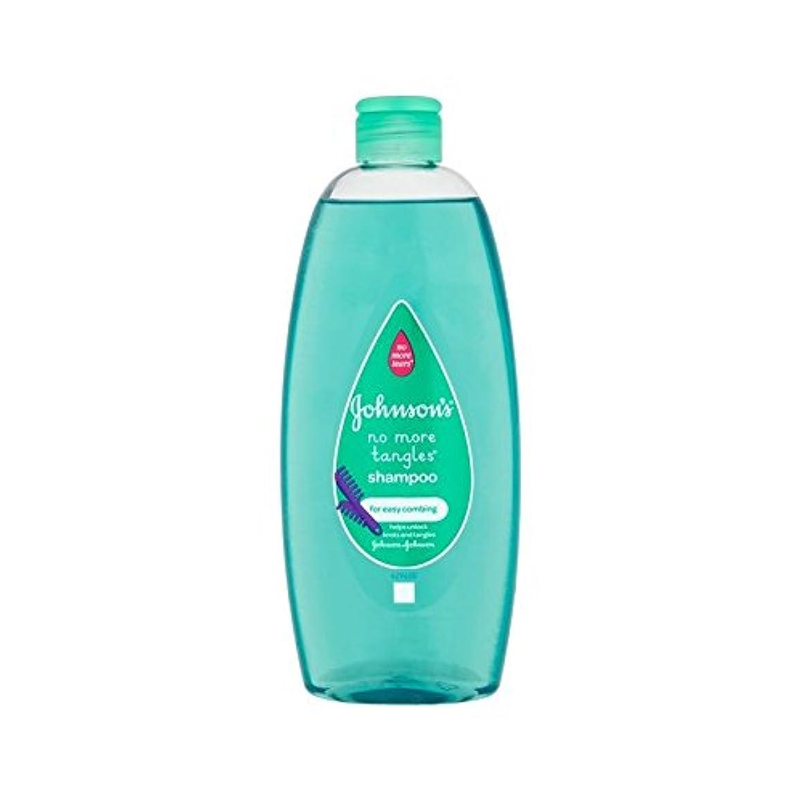 民族主義かすかな既にもうシャンプー500ミリリットルをもつれません (Johnson's Baby) (x 4) - Johnson's Baby No More Tangles Shampoo 500ml (Pack of 4) [並行輸入品]
