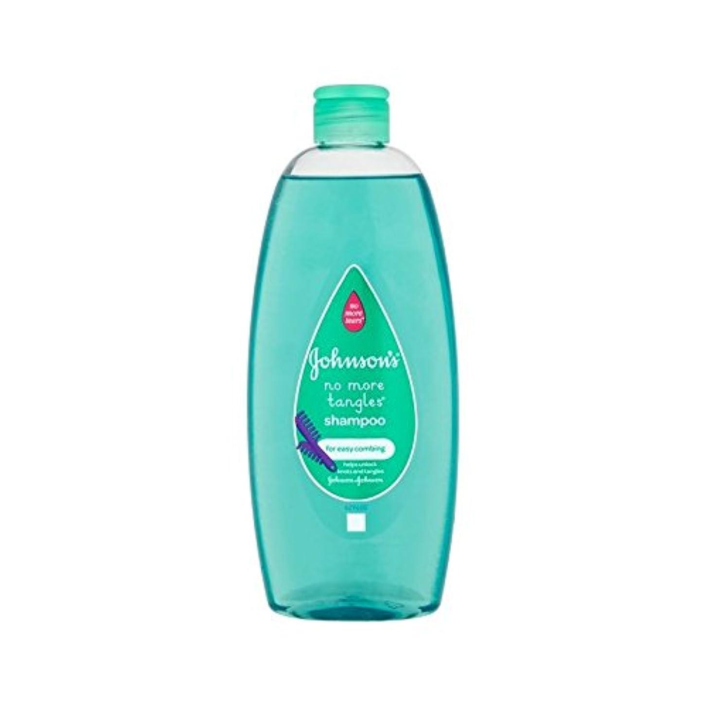 便益困惑公爵もうシャンプー500ミリリットルをもつれません (Johnson's Baby) (x 2) - Johnson's Baby No More Tangles Shampoo 500ml (Pack of 2) [並行輸入品]