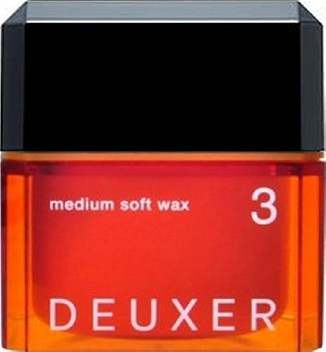 地味な誠実さ強制的デューサー 3 ミディアムソフト ワックス 80g 【ナンバースリー】