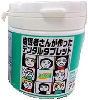 歯医者さんが作ったデンタルタブレット ボトルタイプ 60g (ミント)