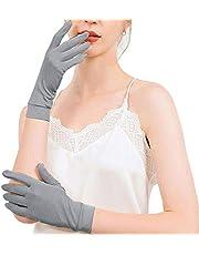 シルク 手袋 Hoomoi シルク100% レディース 手袋 絹 ハンド ケア スキンケア 外出時の 保湿 保温 防寒 UVカット 乾燥対策 サイズアップで手指にマッチ